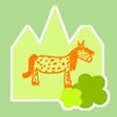 Cours de poney Tournus Sennecey Etrigny